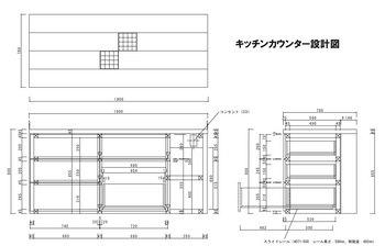 kitchen-counter-table plan.jpg
