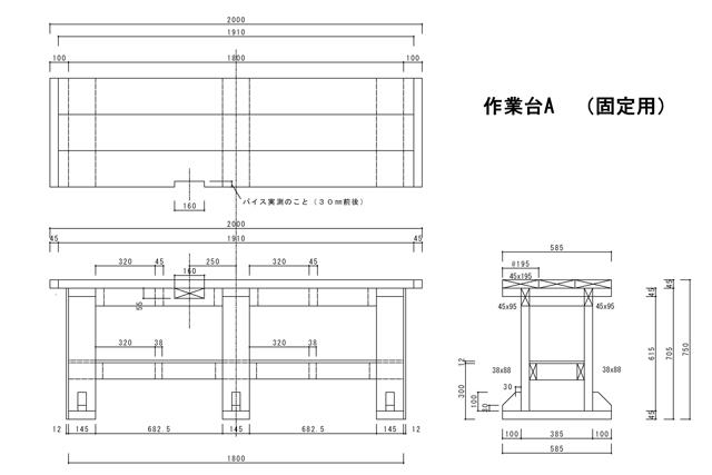 work-bench-A.jpg