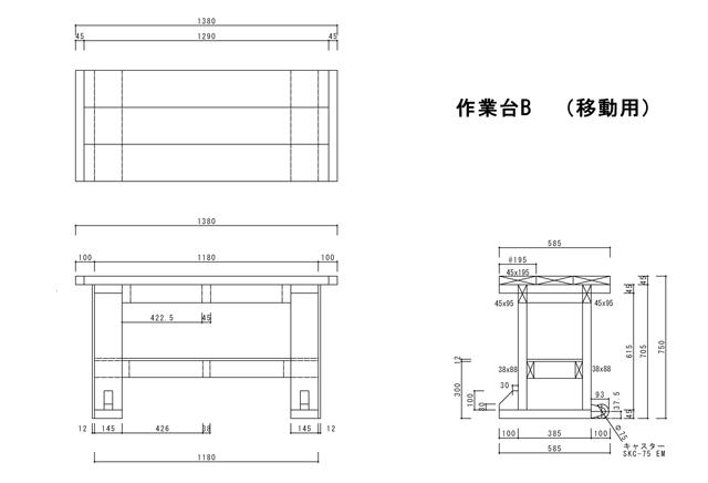 work-bench-B.jpg