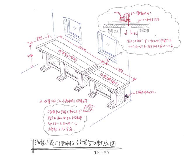 working-desk-plan1.jpg